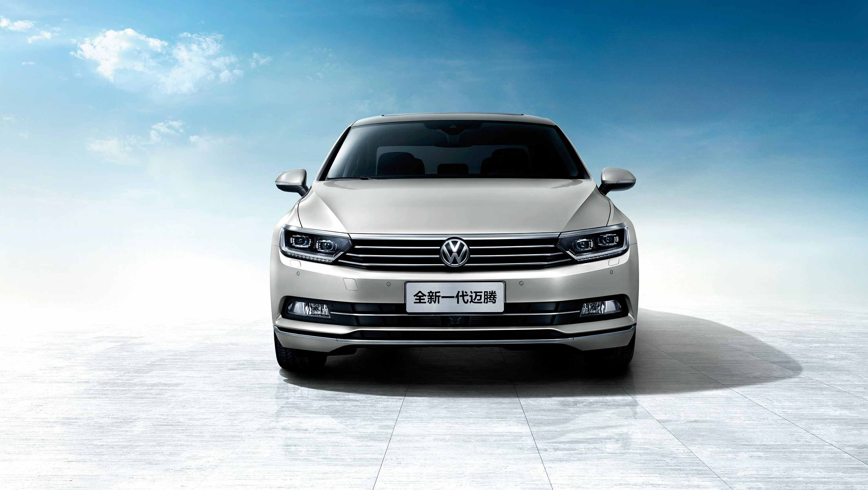 A leading supplier of electroplated automotive parts in China has selected ELIX ABS P2MC from ELIX Polymers for several new projects for FAW-Volkswagen Automotive